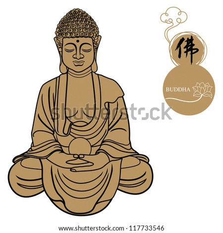 Vector illustration of beautiful buddha figure isolated on white background