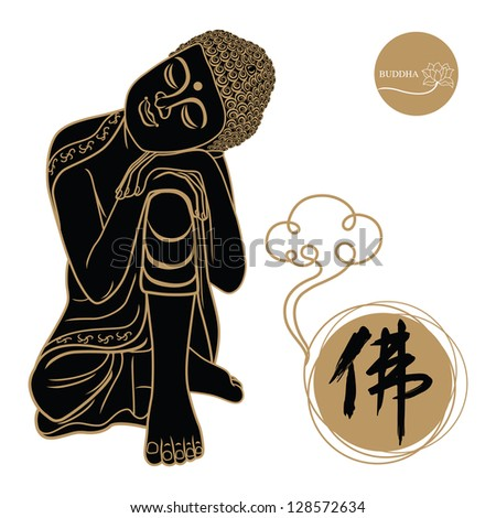 Vector illustration of beautiful buddha isolated on white background