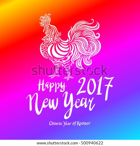 Vector Illustration Of Bright Rainbow Colored Rooster Symbol Of