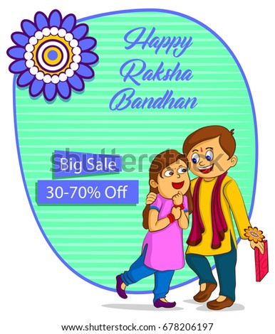 Vector illustration of brother sister in raksha bandhan