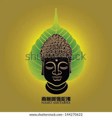 Vector illustration of buddha face with buddha�s leaf. Chinese Calligraphy Namo Amitabha, Translation: meaning homage to the Amitabha Buddha & the name Amitabha means boundless light & infinite life.