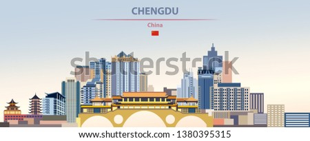 Vector illustration of Chengdu city skyline on colorful gradient beautiful daytime background