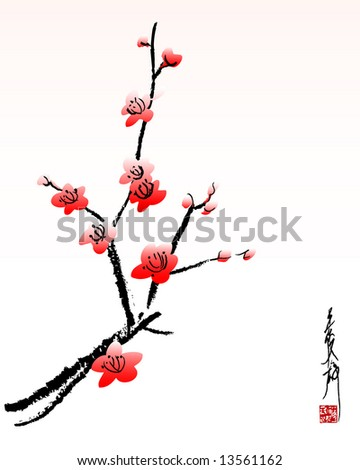 japanese cherry tree drawing. of cherry blossom painting