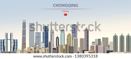 Vector illustration of Chongqing city skyline on colorful gradient beautiful daytime background