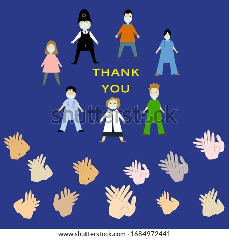 Vector illustration of clapping hands and text saying thank you concept of clap for carers, round of applause for nhs workers and volunteers who work hard during covid-19 coronavirus pandemic outbreak