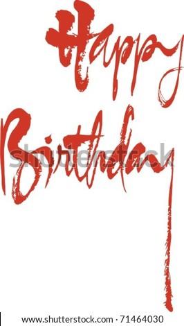 Clip Art Free Birthday. happy irthday clip art