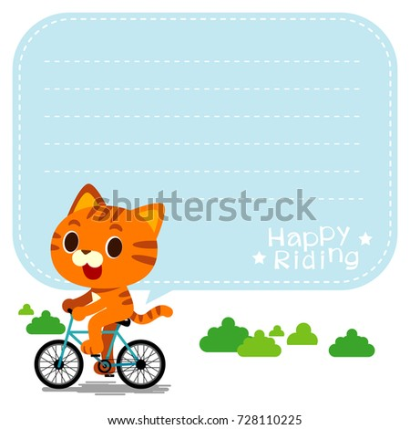 vector illustration of cute cat