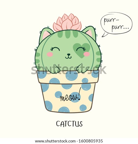 Vector illustration of cute green prickly cat shaped cactus in polka dot flowerpot, lettering rurr, meow, catctus, cartoon funny card drawn in kawaii anime style, drawn with a tablet