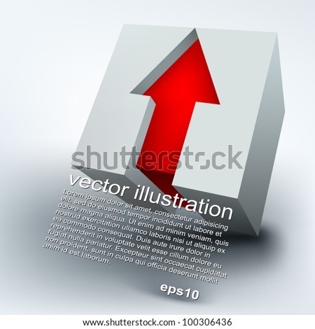 Vector illustration of 3d cube with red arrow, logo design