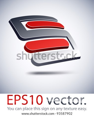 """Vector illustration of 3D """"S"""" letter abstract business symbol."""