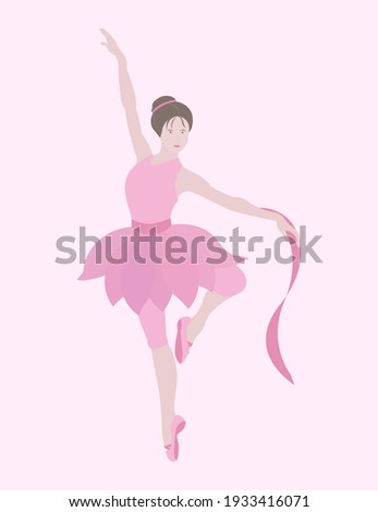 Vector illustration of dancing ballerin.Prima in pink tutu skirt, classical ballet costumes and pointe shoes.Graceful pretty young girl.Cute cartoon style vector isolated, white background.Dance poses Stockfoto ©