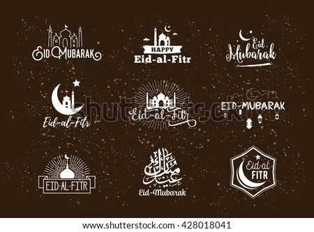 vector illustration of eid al