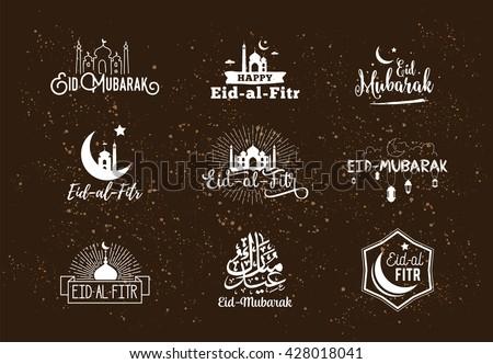 Good El Kabir Eid Al-Fitr Greeting - stock-vector-vector-illustration-of-eid-al-fitr-muslim-traditional-holiday-typographical-design-usable-as-428018041  Picture_396660 .jpg