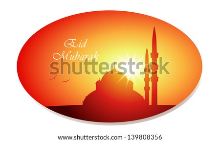 vector illustration of eid