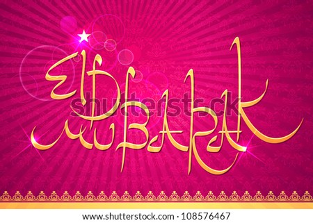 vector illustration of Eid Mubarak message on floral background