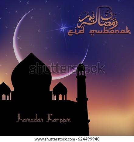 Vector illustration of Eid Mubarak with mosque at night day #624499940