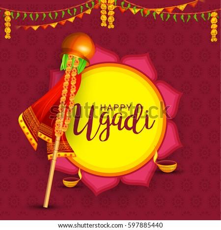 Vector Illustration of Festival Ugadi Celebration Background.
