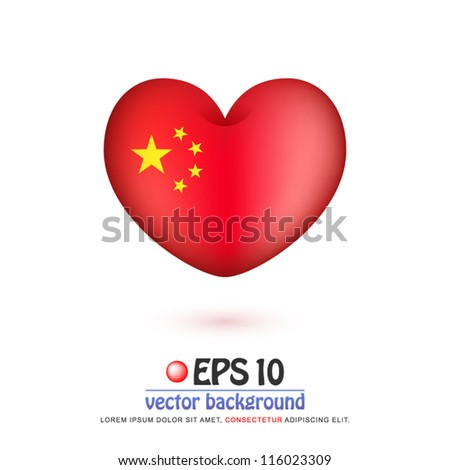 vector illustration of flag of China in valentine heart shape