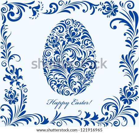 Vector illustration of  floral easter egg