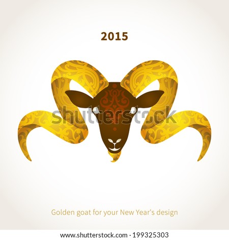 Vector illustration of goat symbol of 2015 Head of goat decorated gold floral patterns Element for New Year's design Image of 2015 year of the goat