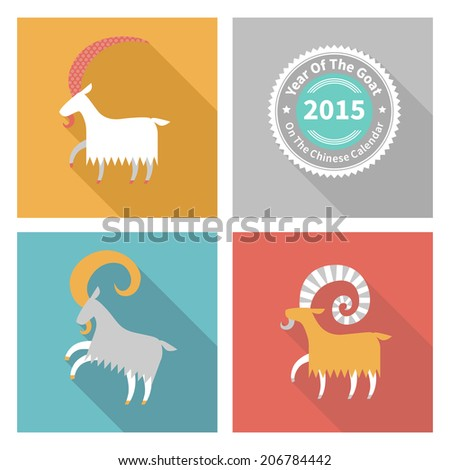 Vector illustration of goat symbol of 2015 on the Chinese calendar Silhouette of goat in flat design style Vector element for New Year's design Image of 2015 year of the goat