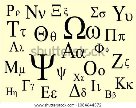 Greek Alphabet - Download Free Vector Art, Stock Graphics & Images