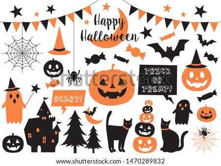vector illustration of halloween party set