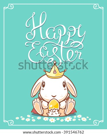 Vector illustration of Happy Easter greetings with white bunny holding yellow egg on green background. Line art design for web, site, advertising, banner, poster, card, paper print, postcard. #391546762