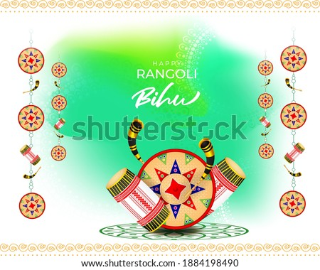 Vector illustration of Happy Rngoli Bihu, Assamese New Year, Indian traditional festival, Harvest festival of Assam, Couple performing Bihu folk dance.