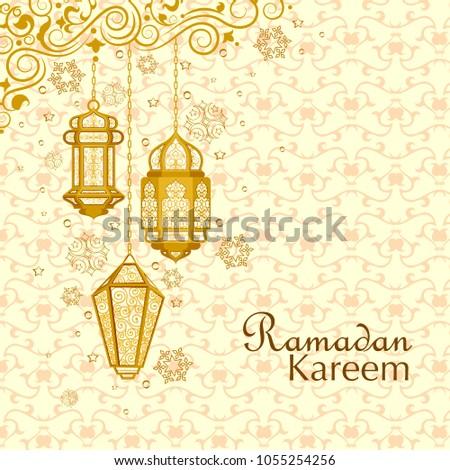 vector illustration of illuminated lamp for Ramadan Kareem ( Greetings for Ramadan) background