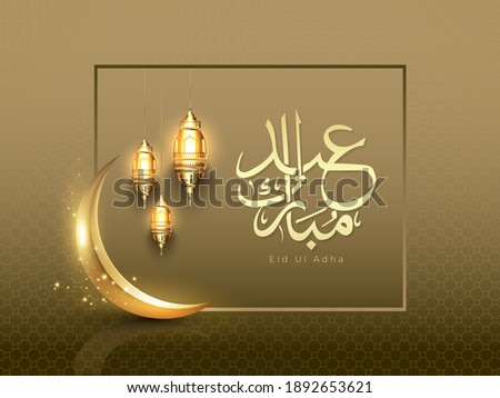 Vector illustration of illuminated lanterns and moon with Arabic calligraphic text Eid-Ul-Adha for Islamic festival.