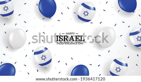 Vector Illustration of Independence Day of Israel. Background with balloons and confetti.