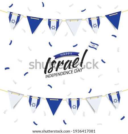 Vector Illustration of Independence Day of Israel. Garland with the flag of Israel on a white background.
