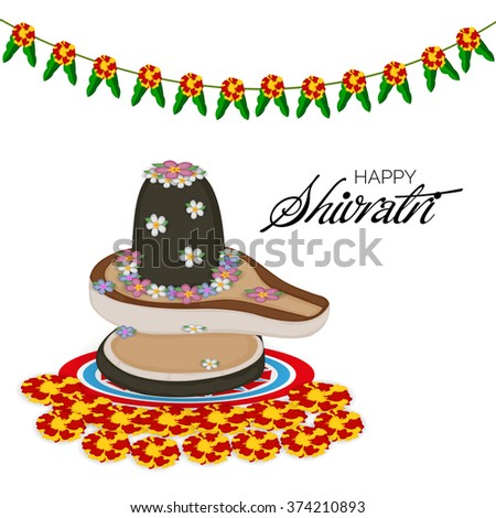 Vector Illustration Of Indian God Shiva Lingam For Happy Shivratri
