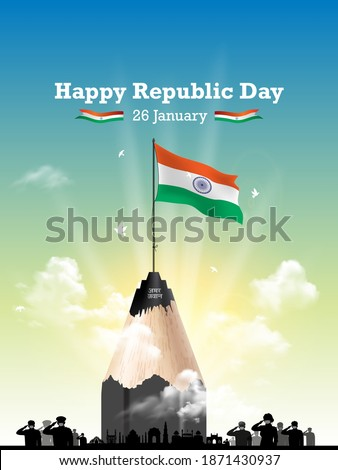 Vector illustration of Indian Republic Day concept background 26 January, army saluting celebrating  and remembering the freedom fighters, monuments skyline, India get parade and Amar Jawan text Сток-фото ©