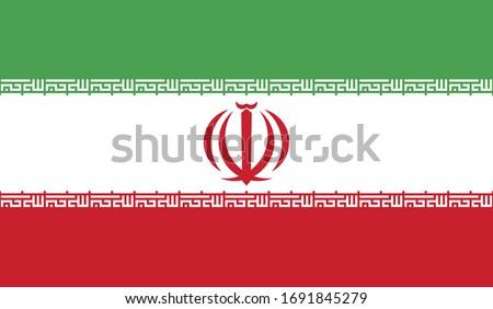vector illustration of iran flag