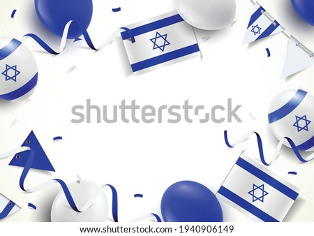 Vector Illustration of Israel Holiday. Background with balloons, flags  Stockfoto ©