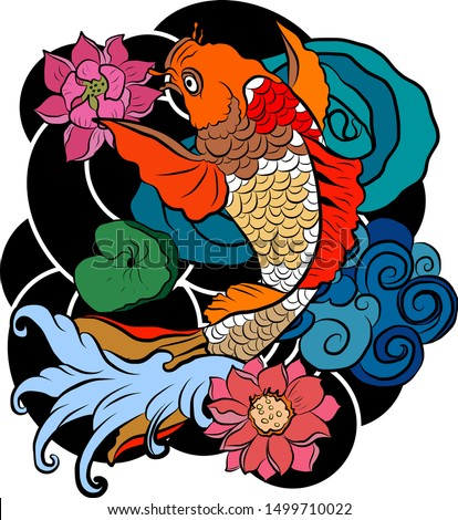 vector illustration of japanese koi fish tattoo style drawing.japan background.tattoo koi fish design.hand drawn outline koi fish and chinese doodle art. stock photo