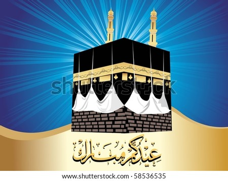 vector illustration of kabba
