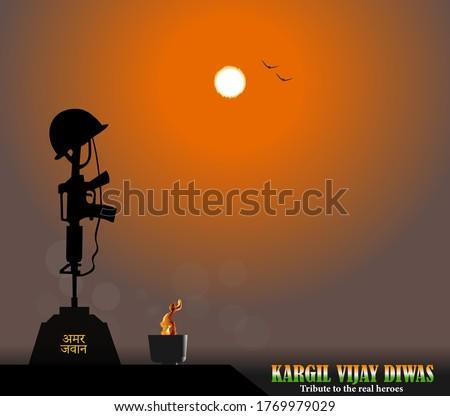 vector illustration of Kargil vijay diwas. Amar jawan in hindi text of Amar jawan. tribute to real heroes.