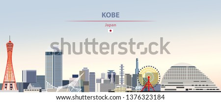 Vector illustration of Kobe city skyline on colorful gradient beautiful daytime background