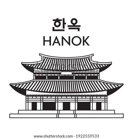 vector illustration of korean