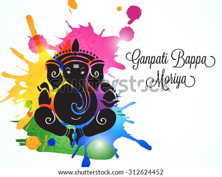 Vector illustration of Lord Ganesh for Ganpati Bappa Moriya. #312624452