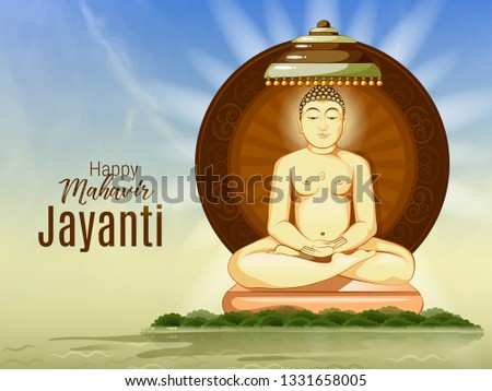 Vector Illustration Of Mahavir Jayanti celebrates the birth of Mahaveer