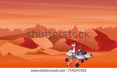 vector illustration of mars