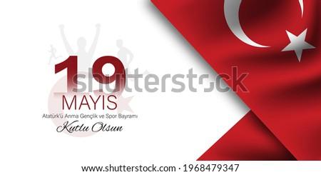Vector illustration of 19 mayis Ataturk'u anma, genclik ve spor bayrami .Commemoration of Ataturk, Youth and Sports Day Turkey celebration card