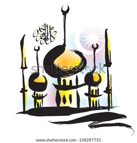 Vector Illustration of Mosque Translation of Jawi Text: Eid Mubarak, May you Enjoy a Blessed Festival - stock vector