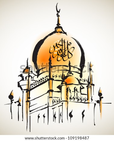 Vector Illustration of Mosque Translation of Jawi Text: Eid Mubarak, May you Enjoy a Blessed Festival