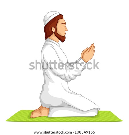 vector illustration of muslim offering namaaz