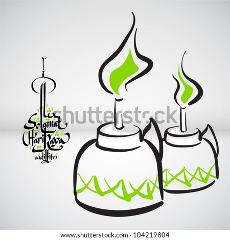 Vector Illustration of Muslim Oil Lamp Pelita